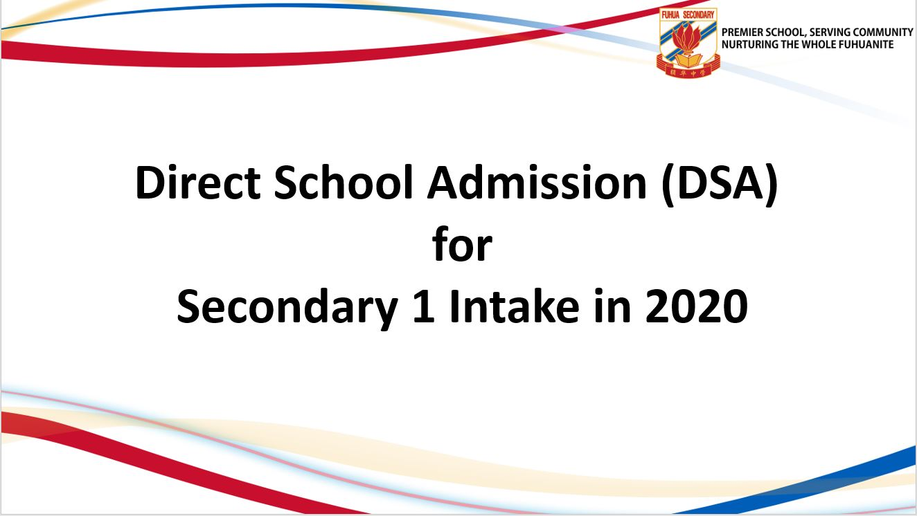 DSA for Sec 1 Intake in 2020